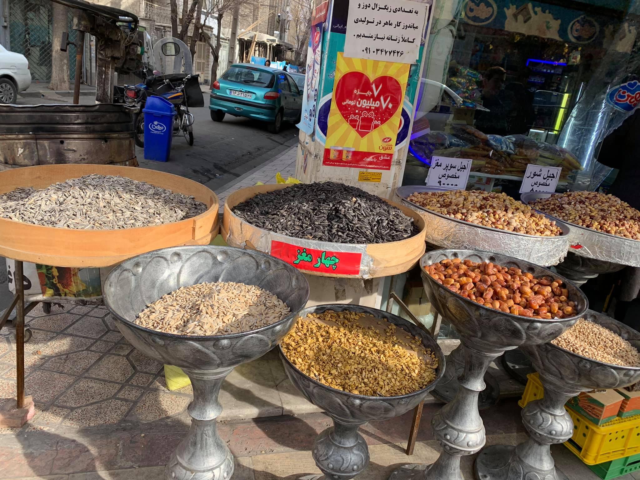 Persian snacks